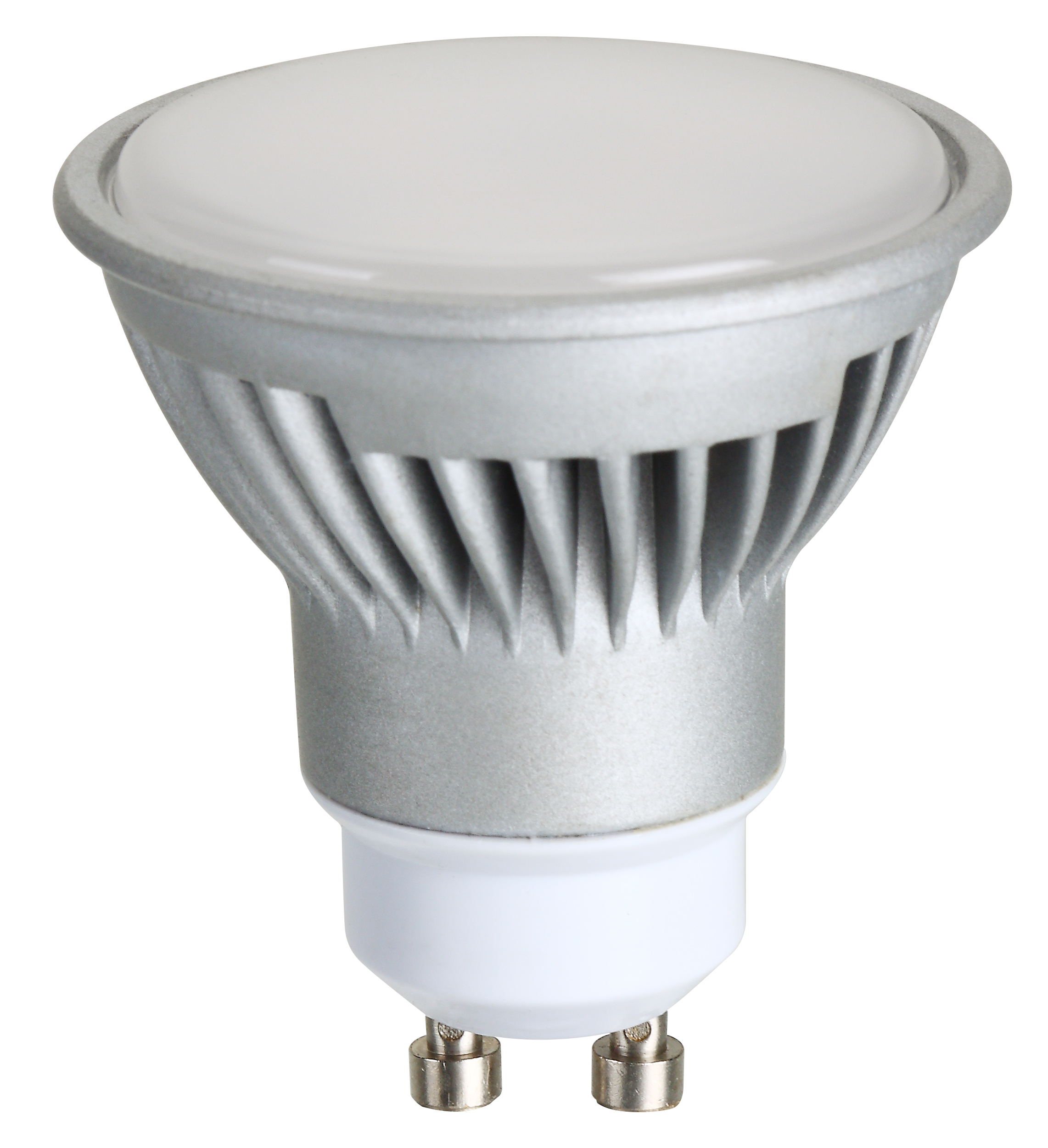 7.5W 650lm GU10 LED Spotlight